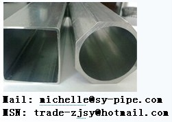 Stainless Steel Seamless Welded Pipe