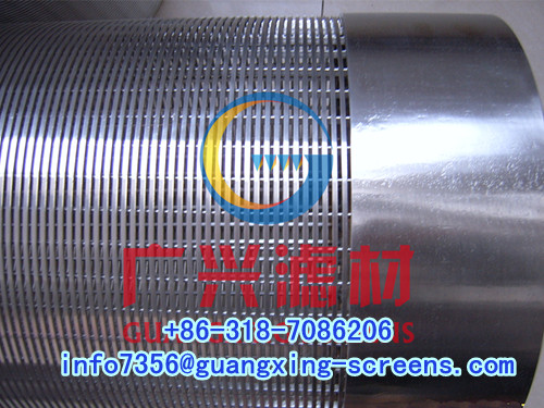 Stainless Steel Wedge Wire Screen Tube