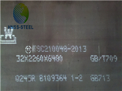 Steel Plate 16mo3 Z15 A516gr70 P355gh In Stock