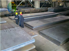 Steel Plate S50c S60c Ss400 638b In Stock