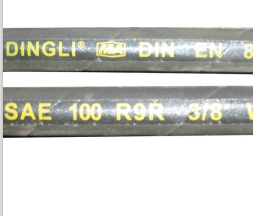 Steel Wire Spiral Drilling Rubber Hose