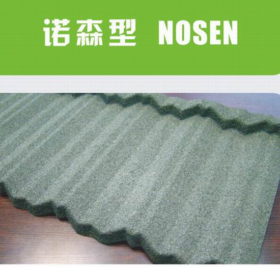 Stone Coated Metal Roof Tile In Nosen Type 2