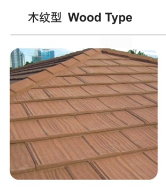 Stone Coated Metal Roof Tile Wood