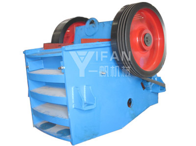 Stone Crusher Jaw For Sale