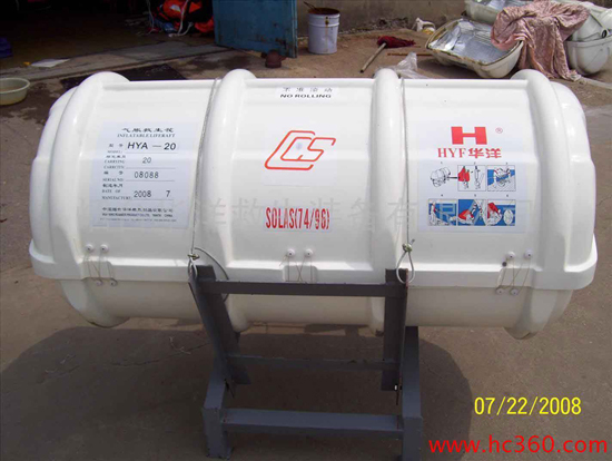 Storing Bucket Of Glass Fiber Reinforced Plastic For Inflatable Life Raft