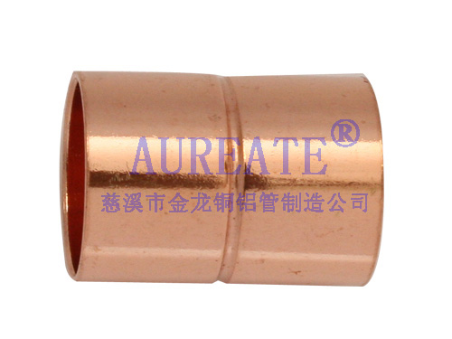 Straight Coupling With Groove Cxc Copper Fitting