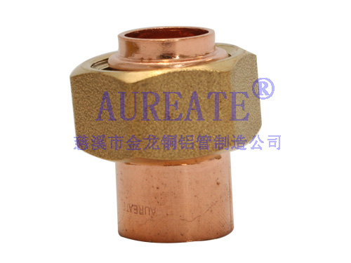 Straight Nut Connect Cxf1 Copper Fitting