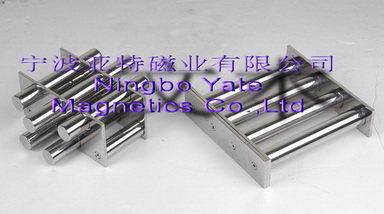 Strong Magnetic Grate