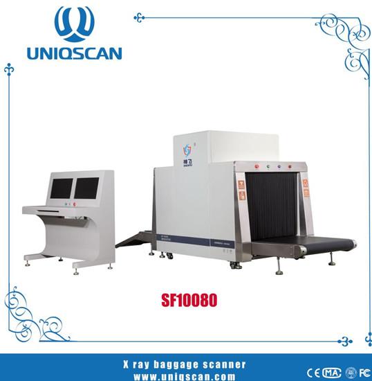 Subway X Ray Baggage Scanner Machine