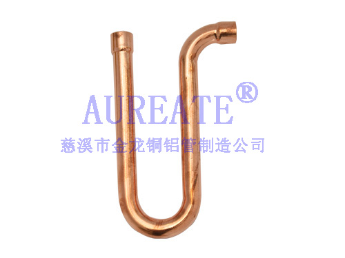 Suction Ling P Trap Cxc Copper Fitting