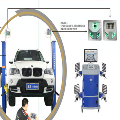 Sucvary 5d Wheel Alignment For Two Post Car Lift 618a