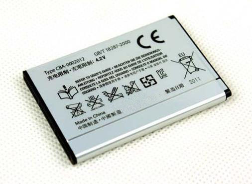 Superior Quality For Sony Battery