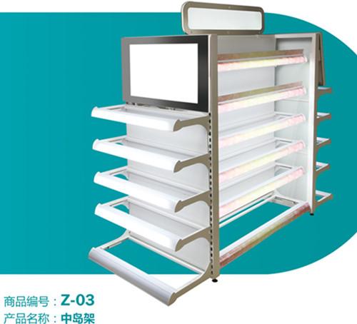 Supermarket Gondola Display Shelf