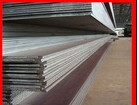 Supply 28mn6 C60 C55 C45 C40 C35 Quenched And Tempered Structural Steel Plate