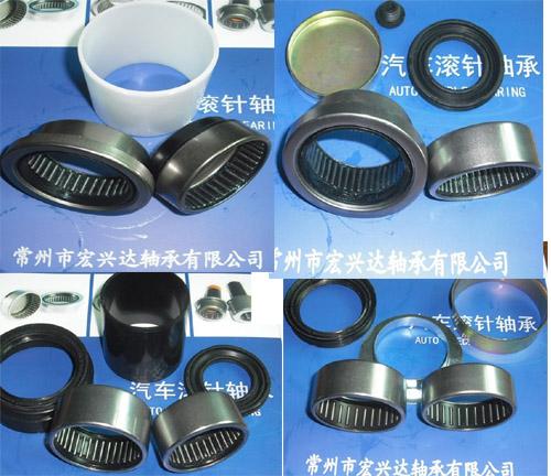Supply 513195 5131a6 Peugeot 206 Rear Axle Repair Kit Bearing
