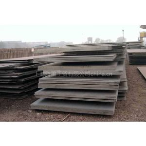 Supply A202 Gr A B Alloy Boiler And Pressure Vessel Steel Plate