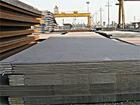 Supply A709 Gr 36 Gr50 Gr50s 100 Carbon Structural Steel Plate
