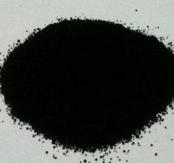 Supply Carbon Black Pigment For Coating Beilum Chemical Limited
