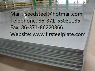 Supply Cold Rolled Steel Sheet