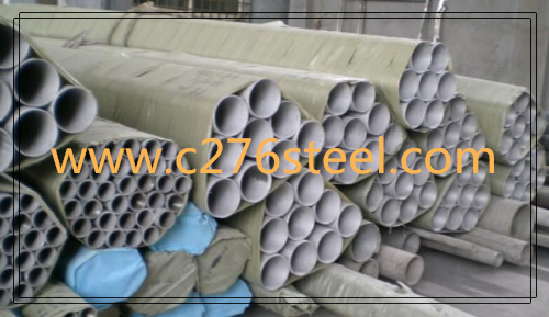 Supply Good Price Stainless Steel