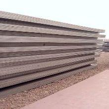 Supply Hardox 400 450 500 600 Abrasion Resistant Steel Plate