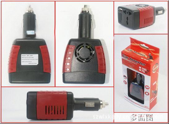 Supply High Quality Car Inverter