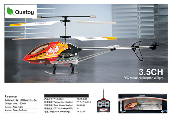 Supply High Quality R C Helicopter From Quatoy