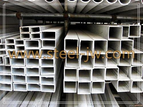 Supply Jis G4311 Austenite Heat Resistant Steel
