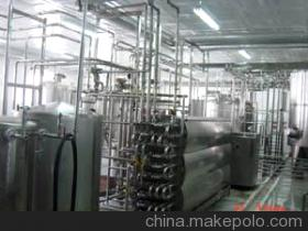 Supply Jump Jp Cyll Tea Beverage Production Line