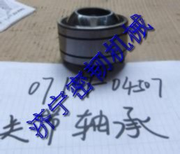 Supply Komatsu Bulldozer D85a 18 Bearing 07137 04507