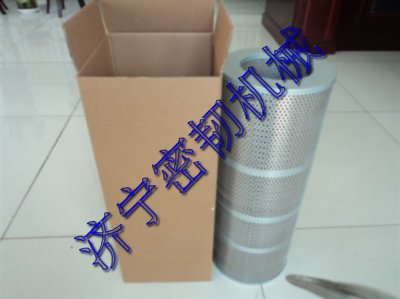 Supply Komatsu Bulldozer D85a 21 Hydraulic Oil Filter 07063 01100