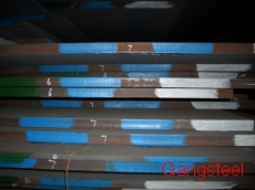 Supply Kr Grade A Ra32 Ra36 Rd36 Z35 Re36 Re40 Steel Plate