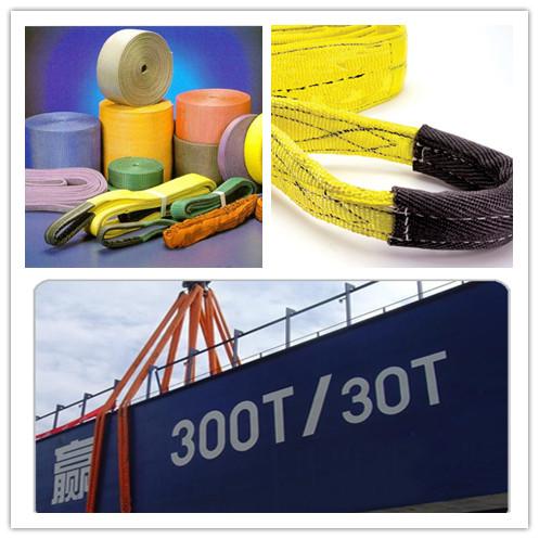 Supply Lifting Sling Webbing Towing Rope Cargo Lashing