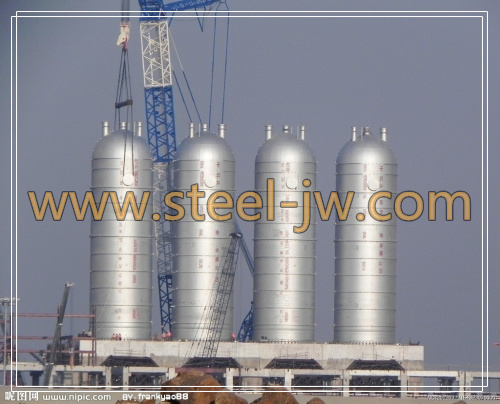 Supply Mo Alloy Steel Plates For Pressure Vessels Asme Sa 204 204m Gr C