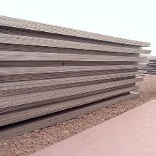 Supply P355q P460q P500q P690q P355qh P355ql1 P355ql2 Pressure Vessel Steel Plate
