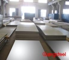 Supply Sa302gra Sa302grb Sa302grc Sa302grd Steel Plate