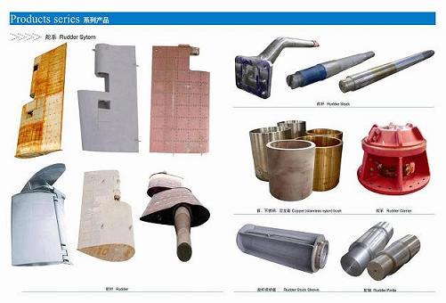 Supply Stern Tube Shaft Frame Rudder Stock Blade Carrier Horn Pro