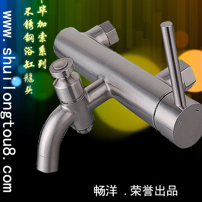 Supply Sus304 Stainless Steel Bathtub Mixer