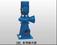 Swl Vertical Sewage Pump