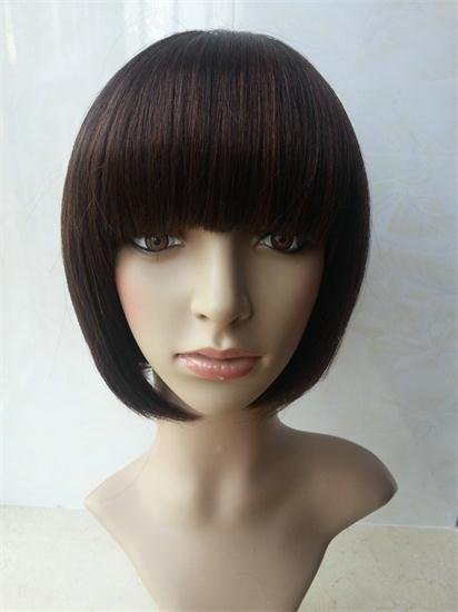 Synthetic Wigs Short Style
