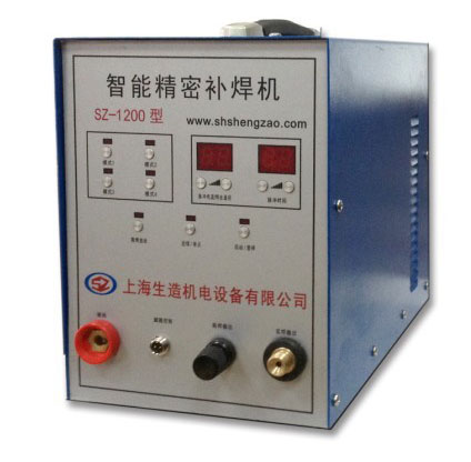Sz 1200 Advertisement Letter Cold Welding Machine