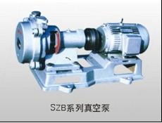 Szb Type Vacuum Pump