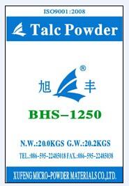 Talc Powder Bhs 1250 Industrial Grade