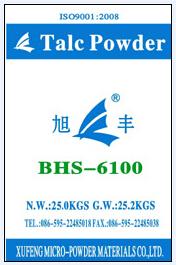 Talc Powder Bhs 6100 Industrial Grade