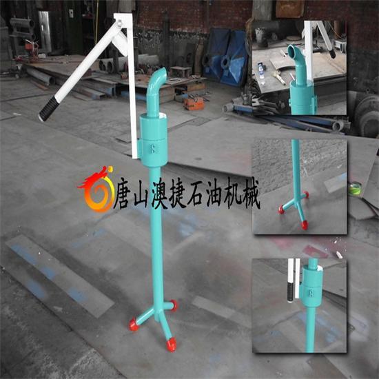 Tangshan Aojie Njq Mud Gun