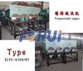 Tantalite Ore Concentration Separator Tantalum Enrichment Plant