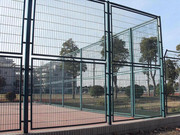 Temporary Fence 65288 Wire Mesh 65289