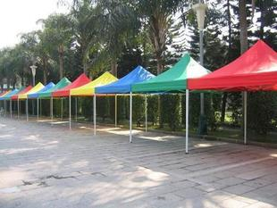 Tent For Sports Or Promotion