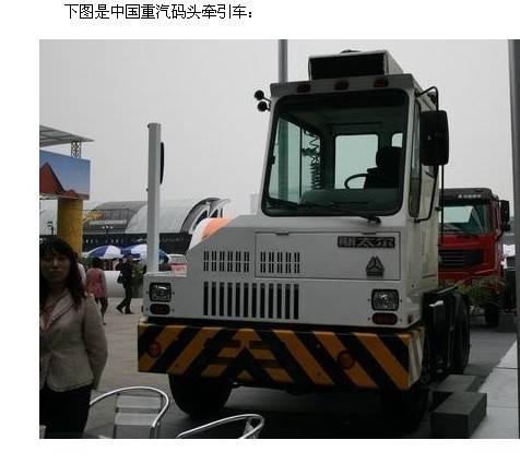 Terminal Tractor For Saudi Araba