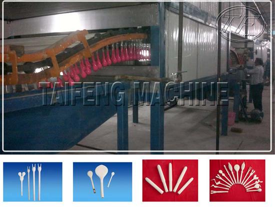 Tf Qsx Balloon Production Line